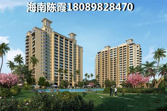 购买50年产权的海南房子划算吗?海南省买房前想清楚