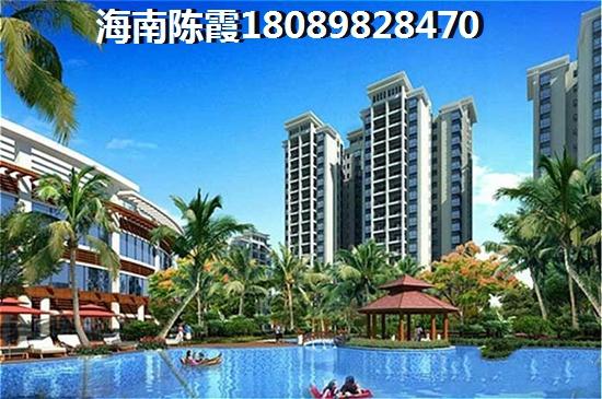 海南省买房如何向银行贷款 海南省买房如何选楼层