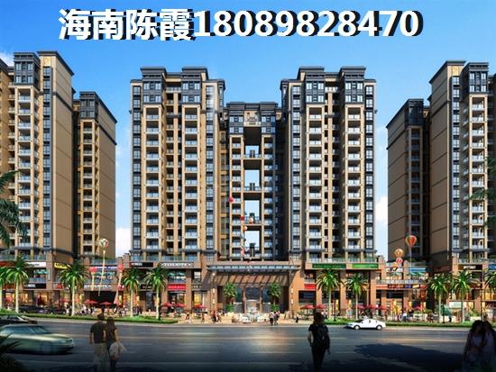 鑫桥温泉度假酒店公寓房价为什么暴涨?海南房价现在多少。。